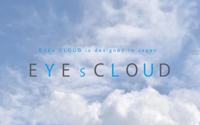EYEs CLOUD 特設サイト立ち上げのお知らせ