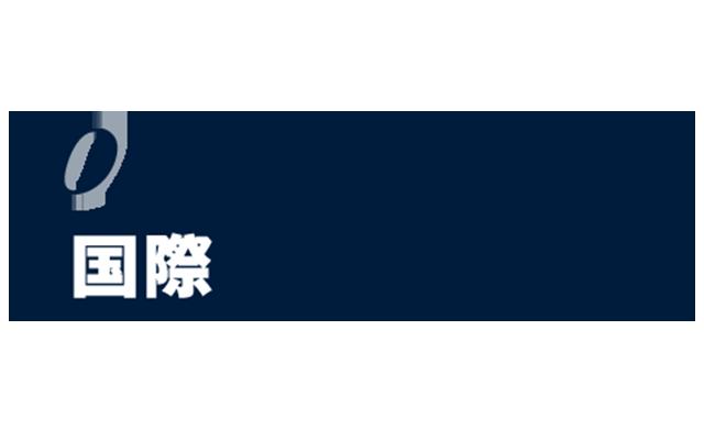 出展情報 「第34回 国際 メガネ展 IOFT」